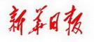 名称:新华日报 描述:
