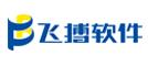 名称:飞博软件 描述: