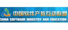 名称:中国软件产教互动联盟 描述:
