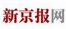 名称:新京报 描述: