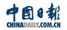 名称:中国日报 描述: