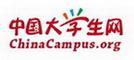 名称:中国大学生网 描述:
